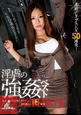 IDBD-579 Studio Idea Pocket Best of Lewd Rape - 16 Hours of Filthy-Lipped Women Enslaved