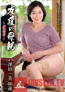 HTHD-166 Studio Center Village - My Friend's Mother - Final Chapter - Kazumi Sawada