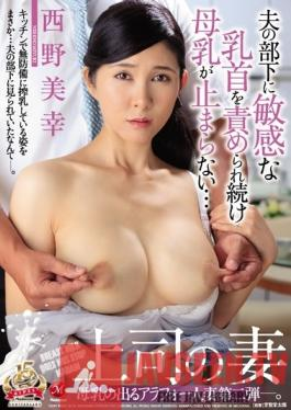JUY-686 Studio Madonna - A Forty-Something Married Woman Who's Still Squeezing Out Breast Milk No.2 When Her Husband's Underling Started Tweaking Her Sensual Nipples, The Breast Milk Wouldn't Stop Flowing... The Boss's Wife Miyuki Nishino