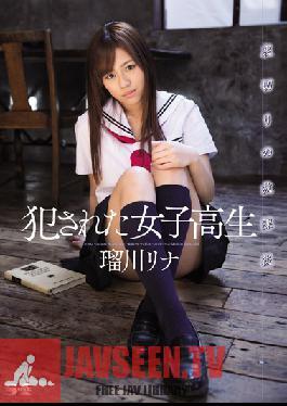 SOE-961 Studio S1 NO.1 Style Ravaged High School Sluts - After School Betrayal - Rina Rukawa