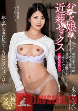 NACR-221 Studio Planet Plus - A Father And Daughter's Incestuous Sex. I'm A Bad Drunk And I Still Rely On My Dad. That's Why On That Day... Aoi Mizutani