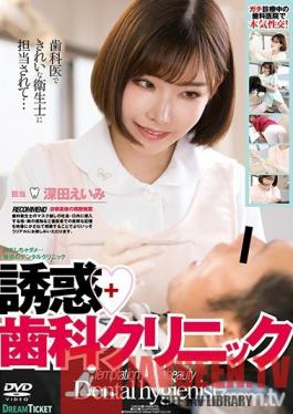 CMD-026 Studio Dream Ticket - Temptation Dental Clinic Eimi Fukada