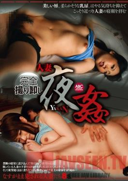 OKSN-236 Studio ABC / Mousouzoku All Footage - Married Women Get Nailed At Night