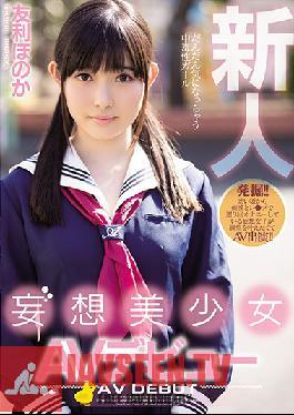 MIFD-069 Studio MOODYZ - Fresh Face Daydream Beautiful Girl Porn Debut Honoka Tomori