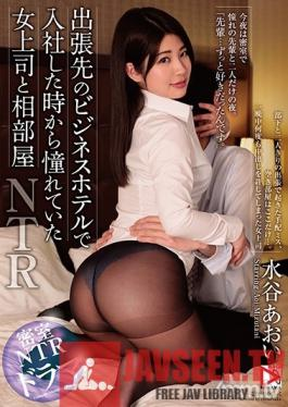 HOMA-065 Studio h.m.p DORAMA - Cheating With Female Boss I've Admired Since I Was Hired At Business Trip Hotel In Shared Room Aoi Mizutani