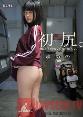 MUM-284 Studio Minimum First Anal. You Don't Know How Good It Feels Yet. Hairless Yumeno