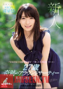 SSNI-554 Studio S1 NO.1 STYLE - Fresh Face No. 1 Body Shihori Kotoi's AV Debut