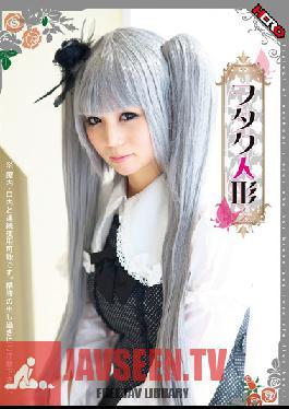 HERG-007 Studio HERO  Miyu  Otaku Doll