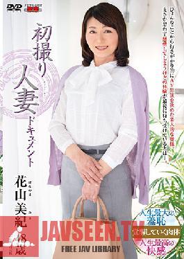JRZD-888 Studio Center Village - First Time Filming My Affair Miki Hanayama