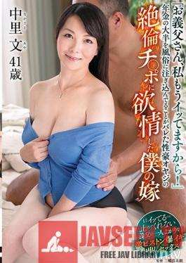 FERA-105 Studio Center Village - Dear Father-In-Law, I've Already Cum! When My Horny Father Was Caught Spending Over Half Of His Pension On Sex Clubs, My Wife Started To Lust For His Orgasmic Cock - Her Father-In-Law Kept On Furiously Pumping Her And Giving Her