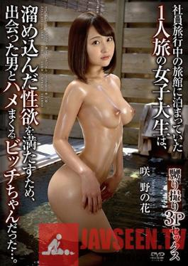 APKH-085 Studio Aurora Project ANNEX - Teasing And Filming A Threesome. A College Girl Staying At The Hotel Where We Were Staying For Our Company Trip Fucks Men She Just Met To Satisfy Her Pent-Up Sexual Frustration. Noka Sakino