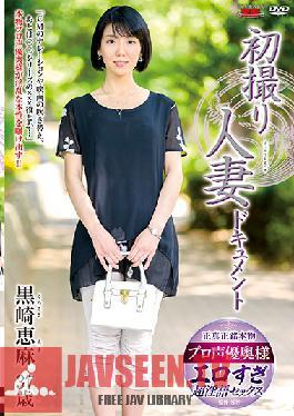 JRZD-917 Studio Center Village - First Time Filming My Affair (Ema Kurosaki)
