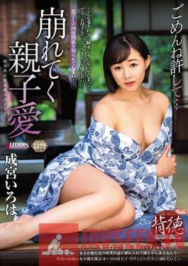 SPRD-1201 Studio Takara Eizo - Mother and Child's Crumbling Love (Iroha Narimiya)