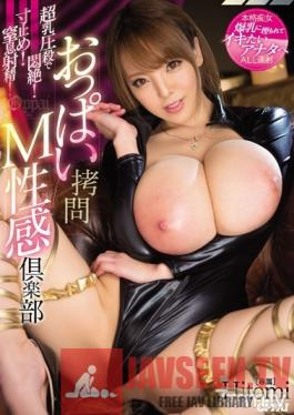 PPPD-796 Studio OPPAI - Fainted by super milk pressure! Stop! Choking ejaculation! Tits Torture M Sexual Club Hitomi
