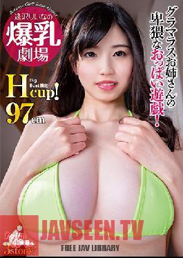 MARA-046 Studio Planet Plus - Riina Aizawa's Colossal Tits Theater: 97cm H-Cup