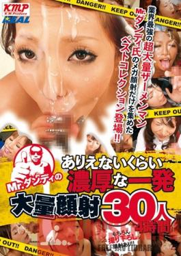 REAL-463 Studio Rearuwaakusu 30 People 4 Hours Injection Mass Face A Thick Shot Of Much Impossible. Dandy Mr