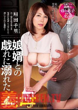 KSBJ-050 Studio KSB Kikaku/Emmanuelle - Stepmom Gets Addicted To Playing With Son-in-law Chisato Shoda