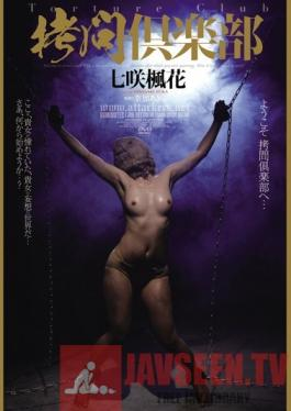 JBD-161 Studio Attackers Torture Club Fuka Nanasaki