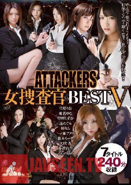 ATKD-190 Studio Attackers ATTACKERS Female Detective Best 5