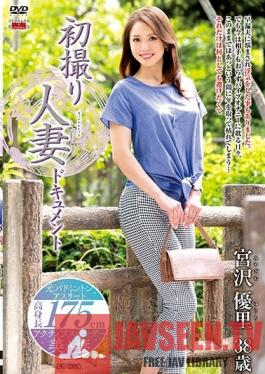 JRZD-904 Studio Center Village - First Time Filming My Affair - Yuri Miyazawa