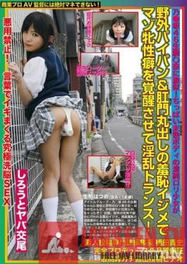 DJAM-003 Studio Kindred Meeting Apartment - Produced And Guaranteed By The Editor-In-Chief Of A Magazine Specializing In Amateur Posts, Takashi Hashida. The Greatest Posting Video. She Looks Exactly Like Rino Ikoma From Nogizaka 46! An Innocent, Barely Legal Loli Girl With Small Tits Gets