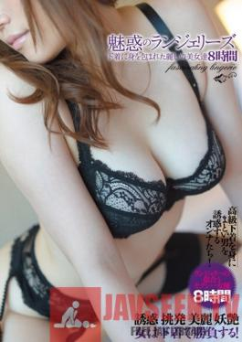 MIBD-712 Studio Moodyz 8 Hours Of Uruwashi Babes Are Dressed In Lingerie Underwear's Enchanted
