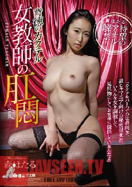 ATID-364 Studio Attackers - Immoral Cocktail Female Teacher's Ass Hotaru Mori