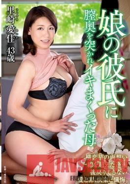 KEED-055 Studio Center Village - A Mother Gets Fucked By Her Daughter's Boyfriend - Aika Satozaki