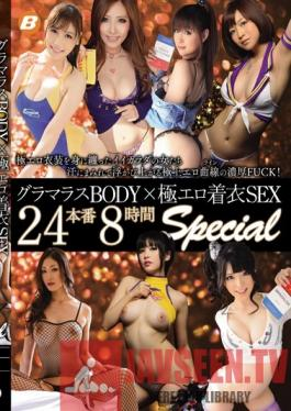 BF-279 Studio BeFree Glamorous Bodies and Extreme Erotic Clothed SEX  24 Hardcore Scenes  Eight Hour Special