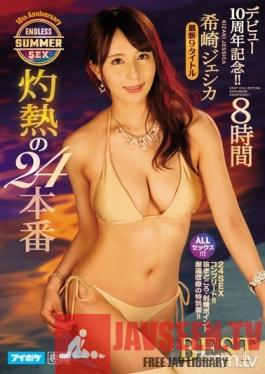 IDBD-791 Studio Idea Pocket - It's The 10th Anniversary Since Her Debut!! Jessica Kizaki 24 Red-Hot Fucks ENDLESS SUMMER SEX 8 Hours Best Hits Collection The Latest 9 Titles 24 Complete Sex Scenes! All The Best Nookie Scenes And Ejaculation Scenes In A Super Select Spec