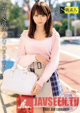 SUPA-456 Studio Skyu Shiroto - Neat And Clean Top Class Amateur's AV Debut!!