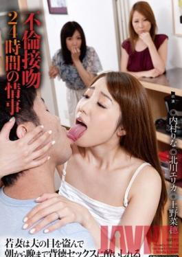HAVD-912 Studio Hibino Adulterous Kissing 24-Hour Affair A Young Wife Gets Carried Away In Corrupt Sex From Morning To Night Behind Her Husband's Back.