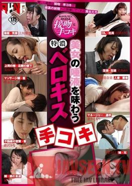 FSET-852 Studio Akinori - Enjoy A Beautiful Girl's Saliva With Passionate Kissing While She Gives You A Handjob