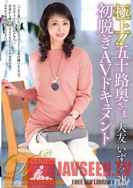 JUTA-105 Studio Jukujo JAPAN - Exquisite!! A Fifty-Something Wife In Her First Undressing Experience An Adult Video Documentary Izumi Otomo