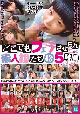 KAGP-077 Studio KaguyahimePt/Mousouzoku - 43 Amateur Girls Give Blowjobs Anywhere. 5-Hour Special