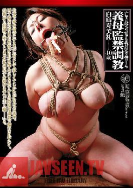 RBD-17 Studio Global Media Entertainment Stepmom's Confinement and Breaking In. Sexual Training Sumire Shiratori