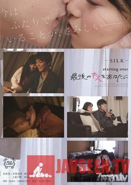 SILK-111 Studio SILK LABO - Starting Over I'll Give My Last Kiss To You
