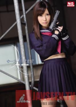 SNIS-404 Studio S1 NO.1 Style Sailor Uniform Investigator - The Target in the School is Honor Student M Minami Kojima