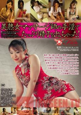 JUFD-051 Studio Fitch Beautiful Mature Woman's Massage Therapy - The Ultimate Handjob