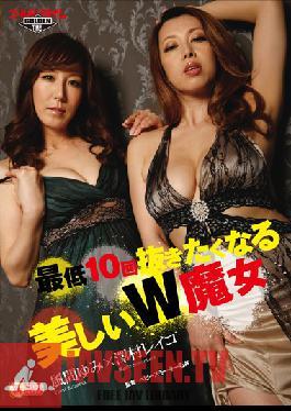 GTAL-004 Studio Golden Time Beautiful Spreading Witch Women Sawamura Reiko and Yumi Kazama Will Make You Want To Cum At Least Ten Times