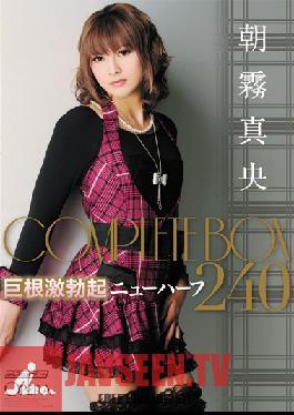 OPBD-074 Studio OPERA Transsexual Girls with Huge Cocks - Complete Box ( Mao Asagiri ) 240