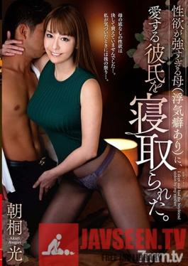 VEC-346 Studio VENUS - My Extremely Horny Mother (Known To Cheat) Fucked My Beloved Boyfriend. Akari Asagiri