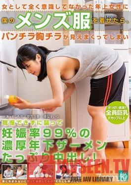KAGP-068 Studio KaguyahimePt/Mousouzoku - I Had Never Thought Of This Older Lady As A Woman Before, But When I Gave Her My Clothes To Wear, I Got Some Panty Shot And Nip Slip Action And I Could No Longer Resist, And Gave Her A Healthy Dose Of Rich And Thick Younger Man Semen In 99 Preg