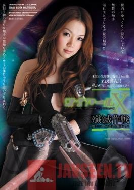 SSPD-071 Studio Attackers Operation Destroy YR-X Asami Ogawa