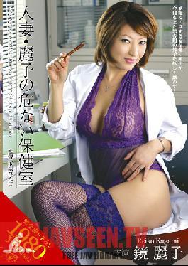 VEMA-054 Studio VENUS Housewife: Dangerously Lewd School Infirmary Reiko Kagami