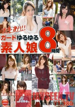 MZQ-009 Studio Prestige - Loose Amateur Girls (8 Hours)