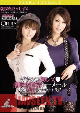 OPUD-098 Studio OPERA First Real Lesbian Squirting Ejaculation Shemale Mao Asagiri Shizuka