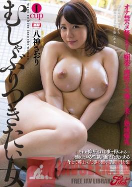JUFD-727 Studio Fitch She Wants To Suck Cock - Hot Mature Woman With Colossal Tits Goes Wild After Being Forbidden From Masturbating And Fucking And Gets Drugged With An Aphrodisiac - Saori Yagami