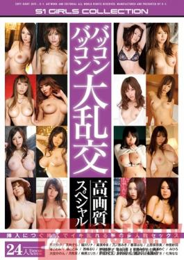 ONSD-694 Studio S1 NO.1 Style Grope Frenzy Orgy High Quality Special
