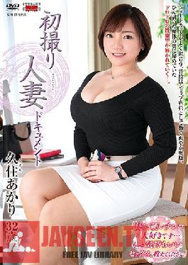 JRZD-880 Studio Center Village - First Time Filming My Affair Akari Kuzumi
